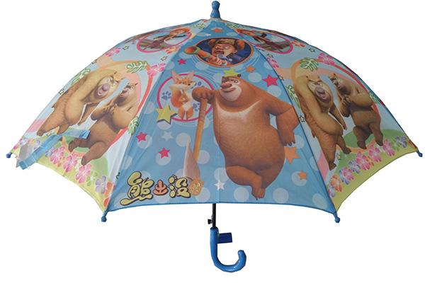 Lovely child umbrella