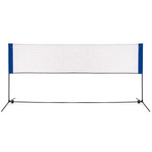Badminton ball  net cheap